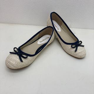 Carnival Joy 靴