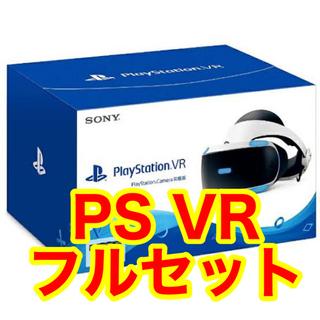 Playstation VR 豪華セット