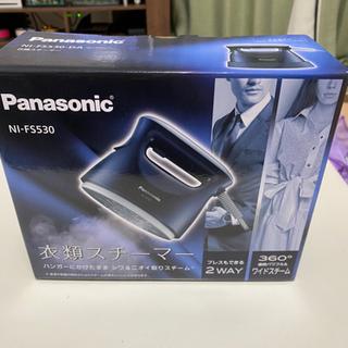 Panasonic NI-FS530