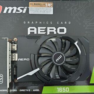【MSI】GeForce GTX 1650