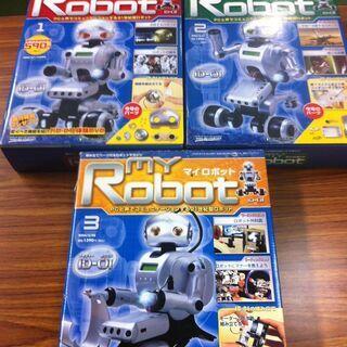【値下げ】週間マイロボット 1~3巻セット MY Robo…