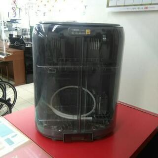 象印 ZOJIRUSHI EY-GB50 食器乾燥器 20…