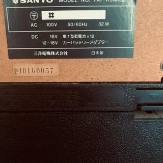 【ネット決済】三洋 Sanyo カラオケ機器です