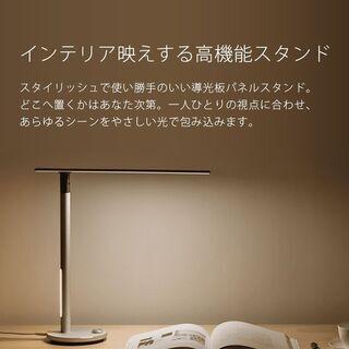 未使用 インテリアスタンド  ANG-DL-A7  ブラック 定...
