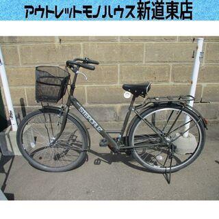 自転車 28インチ ブリヂストン ステップクルーズ 3段変速 マ...
