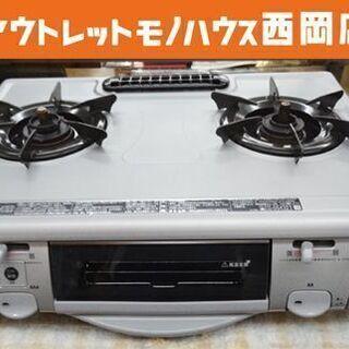 リンナイ ガステーブル LP用 プロパンガス RTS-650GF...