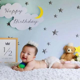【ネット決済】グラこころ ポスター 2枚セット 誕生日 ひな祭り