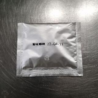 沖縄そばだし20g(1人前)×100