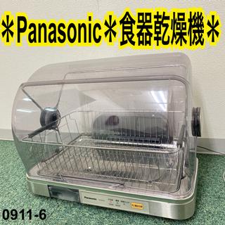 【ご来店限定】*パナソニック 食器乾燥機 2018年製*0…