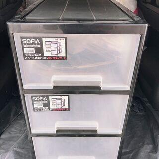 収納ボックス|収納ケース 3段