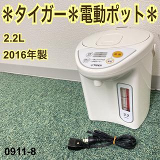 【ご来店限定】*タイガー 電動ポット 2016年製*091…