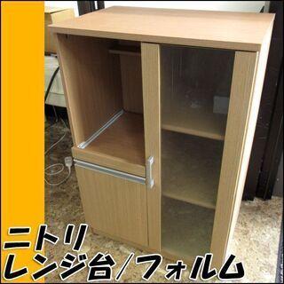 TS ニトリ レンジ台 フォルム 60×87×40cm 木…