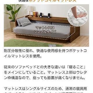 【ネット決済】極厚20cm! ニトリ ポケットコイルマットレス ...