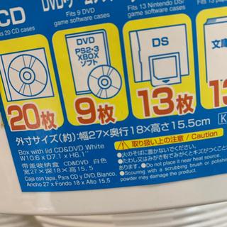 【全部で108個】4個で100円‼️蓋付きケース 🌈 しげん屋 − 愛知県