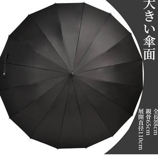 Muslish 傘 メンズ − 東京都