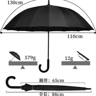 Muslish 傘 メンズ - 生活雑貨