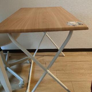 【ネット決済】机 椅子セット