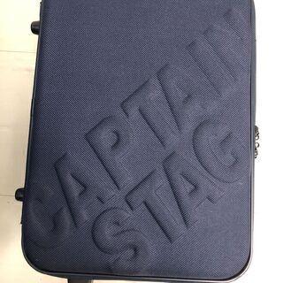 小型 スーツケース