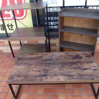 テーブル キッチンラック 本棚 家具3点セット