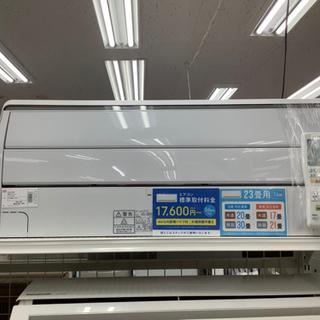 【店頭販売のみ】FUJITSUの壁掛けエアコン『AS-Z80E2...