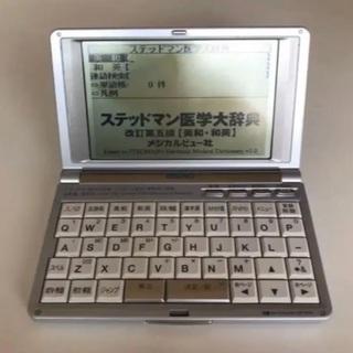 Seiko 電子辞書SR-T6800