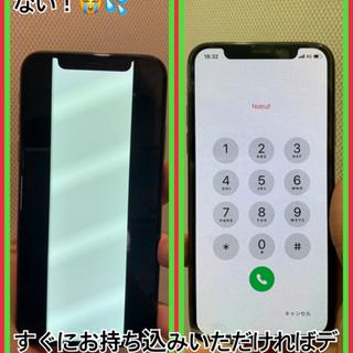【iPhoneXS】画面に線が入って何も見えない(゚д゚)!