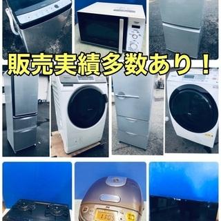 🔔贅沢激安6点セット🔔洗濯機・冷蔵庫・レンジ・テレビ・コン…