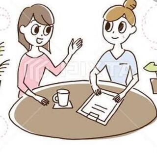 カフェカウンセリング