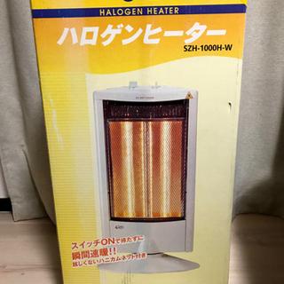 【ハロゲンヒーター】無料 暖房 ヒーター 冬支度 - 売ります・あげます