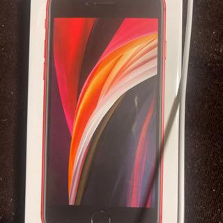 【ネット決済・配送可】iPhone Se2 64GB