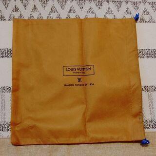 ①LV👜保存袋(45×35)