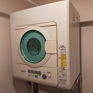 電気衣類乾燥機(5.0kg)+専用ユニット台