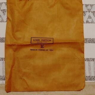 ③LV👜保存袋(41×51)