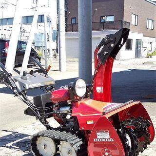 ホンダ 除雪機 HSS760n(J) 極美品!