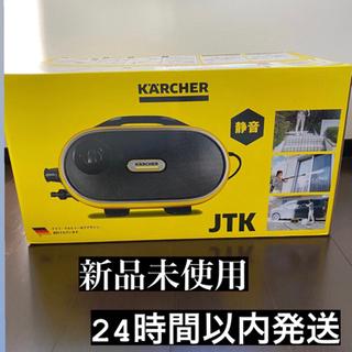【ネット決済・配送可】ケルヒャー 高圧洗浄機 サイレントプラス ...