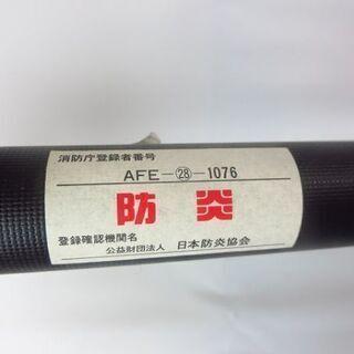 美品☆掛図スクリーンHD60型 マスクなし SMH-060HN-WG107 OS(オーエス) プロジェクター用スクリーン - 家電