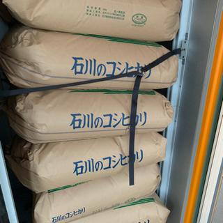 【ネット決済・配送可】新米令和3年コシヒカリ30キロ玄米