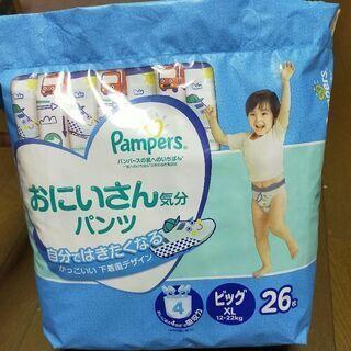 【ネット決済】パンパースお兄さん気分 XL(12kg〜22kg)