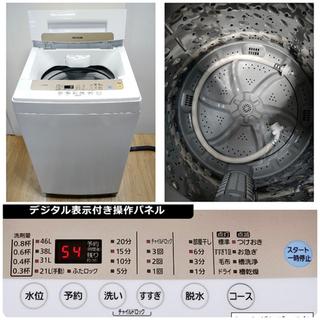 🔰配送無料🚛当日配送‼️ 洗濯機 5キロ 美品 2020年…