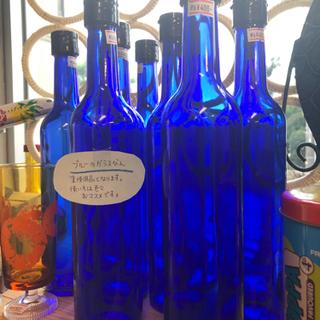 【ネット決済】ブルーのガラスビン未使用品です👍 10本限り! 1...