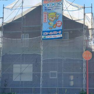 家・小屋の解体 自宅の空きスペースを駐車場に! 無料で見積りします。