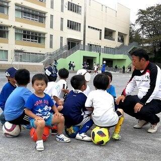百合丘子どもサッカークラブ 現小学1年生募集中