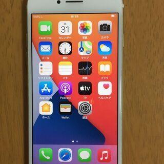 動作保証あり■iphone7 32GB SIMフリー ゴールド