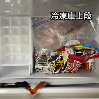 お取引相手決定済 冷凍冷蔵庫SJ-D14A-S(容量137L)