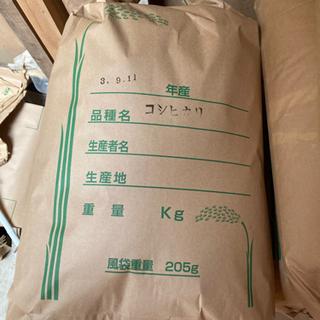 山口県阿東産 コシヒカリ玄米30kg 8000円 予約受付開始!