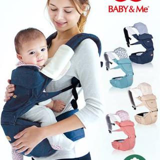 baby&me 抱っこ紐 ヒップシート 新生児セット