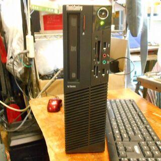【ネット決済・配送可】Lenovo ThinkCentre M8...