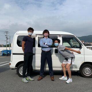 配送ドライバー(AT限定可 / 日給保証 16,000円 / 通...