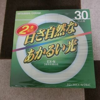 [未使用品] 蛍光灯 丸管 30ワット×2