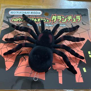 新品未使用 ハロウィン 蜘蛛 おもちゃ